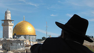 rebe dome of the rock